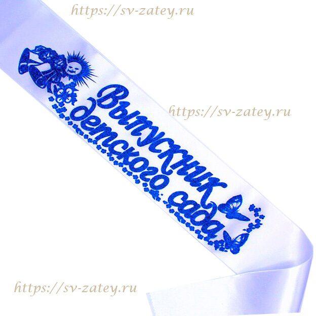 дс-синим б