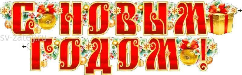 24da56ea-4ade-11e4-8a69-1cc1dee987cb_f8f8e813-4ae8-11e4-8a69-1cc1dee987cb.resize1
